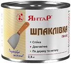 Фото Янтарь ПФ-002 серо-голубая 0.8 кг