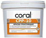 Фото Coral CPP-10 10 л