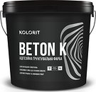 Фото Kolorit Beton K 1.4 л