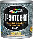 Фото Kompozit ГФ-021 0.9 л белая