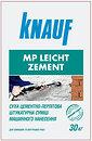 Фото Knauf MP Leicht Zement 30 кг