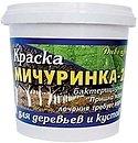 Фото Дивоцвіт Мичуринка-2 14 кг