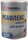 Фото Tikkurila Реафлекс для ванн 0.8 л белая