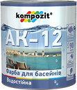 Фото Kompozit АК-12 для бассейнов 0.9 кг