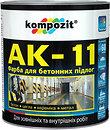 Фото Kompozit АК-11 для бетонных полов 1 кг серая