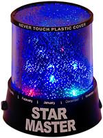 UFT Проектор звездного неба Star Master (ночник)