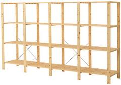 Фото IKEA Гейна 490.469.78