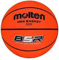 Мячи для баскетбола. Цены в г. Харьков. Сравнить цены в Прайс ... ad4e7ffd275f6
