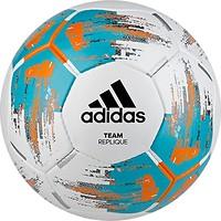Мячи Adidas. Цены в г. Харьков. Сравнить цены в Прайс Навигатор. Купить ff091d189f4f9
