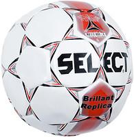 Мячи футбольные Select. Цены в г. Харьков. Сравнить цены в Прайс ... 90aebdb87df82