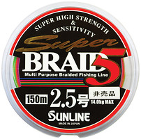Фото Sunline Super Braid 5 (0.27mm 200m 17kg)