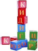 Kidigo Мягкий модульный набор Алфавит (MMMN6)