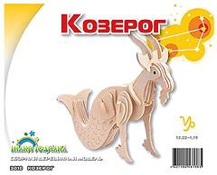 Фото Мир деревянных игрушек Козерог (З010)