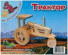 Фото Мир деревянных игрушек Трактор (П078)