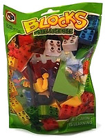 Kids Home Toys Blocks (188B-19)