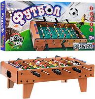 Фото Limo Toy Футбол (2035)