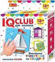 Фото Ranok-Creative IQ club Изучаем треугольник и квадрат (6369У/13203019У)