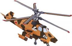 Фото Умная бумага Вертолет (008)