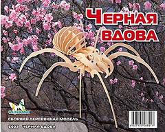 Фото Мир деревянных игрушек Черная вдова (Е033)