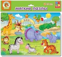 Фото Vladi Toys Зоопарк (VT1102-13)