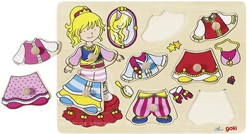 Фото Goki Одень принцессу (57814)