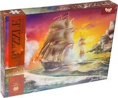 Фото Danko Toys Battle ships (C1500-02-09)