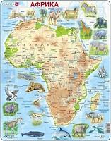 Фото Larsen Карта Африки с животными (A22-UA)