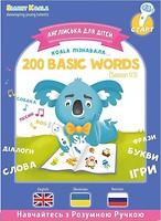 Фото Smart Koala Книга Koala English Сезон 1 (SKB200BWS1)