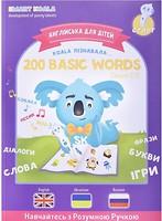 Фото Smart Koala Книга Koala English Сезон 2 (SKB200BWS2)