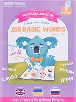 Фото Smart Koala Книга Koala English Сезон 3 (SKB200BWS3)