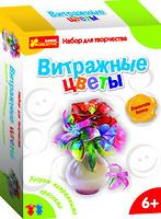 Ranok-Creative Витражные цветы (3031)