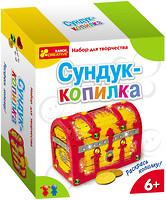 Ranok-Creative Сундук-копилка (3044-02)