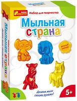 Ranok-Creative Мыльная страна Веселый зоопарк (9010-04)