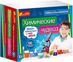 Фото Ranok-Creative Набор Химические чудеса (0320-1)