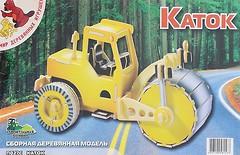 Фото Мир деревянных игрушек Каток (П027с)