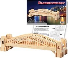 Фото Мир деревянных игрушек Сиднейский мост (П079)