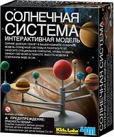 Фото 4M Модель планетария солнечной системы (00-03257)