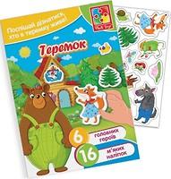 Фото Vladi Toys Набор с мягкими наклейками Теремок (VT4206-38)