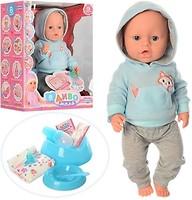 Limo Toy Пупс Чудо малыш (YL1898N-S-UA)