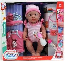Bambi (Metr+) Пупс Beatrice Baby (QH6026-1)