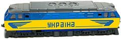 Фото Технопарк локомотив (SB-16-07)