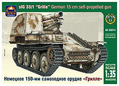 Фото ARK Models Bison German 150mm Self-Propelled Gun (AK35014)