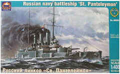 Фото ARK Models Russian Navy Battleship St. Panteleymon (ARK40009)