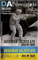 Фото DAN models Украинский солдат в АТО, 2014-15 г Украина (DAN35151)