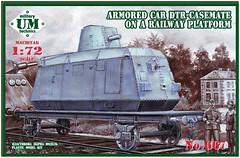 Фото UMT Armored Car DTR-Casemate (UMT667)
