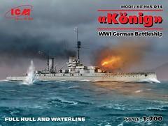 Фото ICM WWI German Battleship Konig 1:700 (S014)