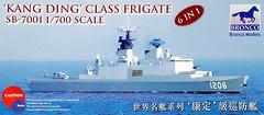 Фото Bronco Kang Ding Class Frigate (SB7001)