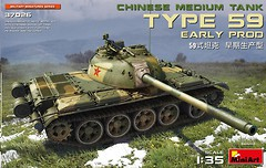 Фото MiniArt Chinese Medium Tank Type 59 (MA37026)