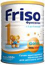 Фото Friso Смесь Фрисолак 1 Gold молочная искуственное вскармливание 400 г
