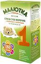 Фото Хорольский МКК Малютка Premium 1 Молочная смесь с пребиотиками 350 г